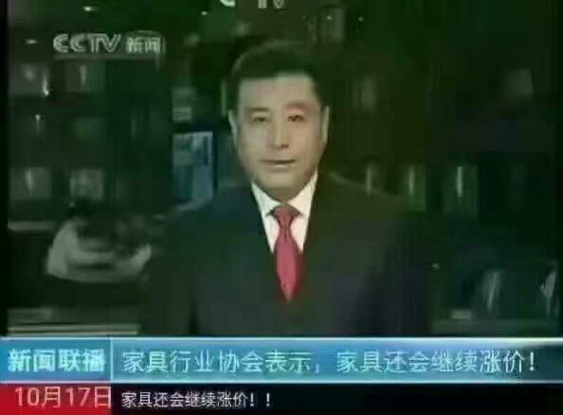 各大媒体争相报道:森泰莱免洗沙发助力全球生态论坛