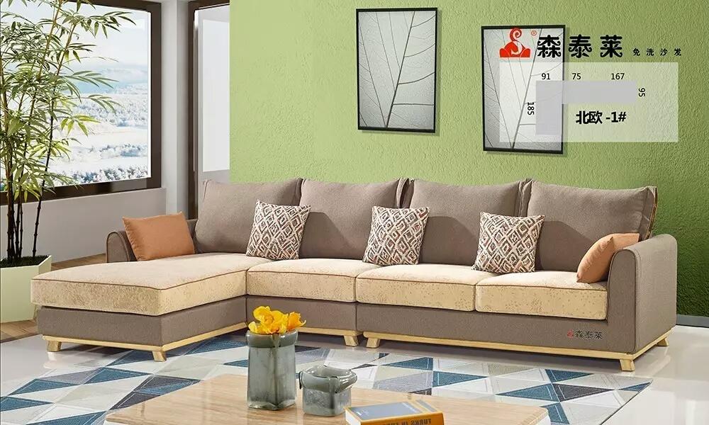 客厅沙发怎么摆放?怎么选择客厅布艺沙发?