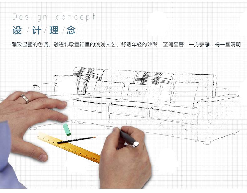 森泰莱:国民好沙发 品质新生活