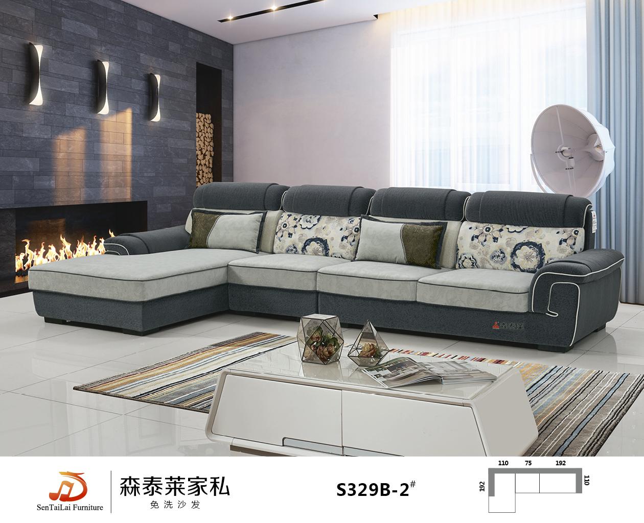 买沙发别纠结选皮质还是布艺了,听老师傅说完,才懊悔没早些知道
