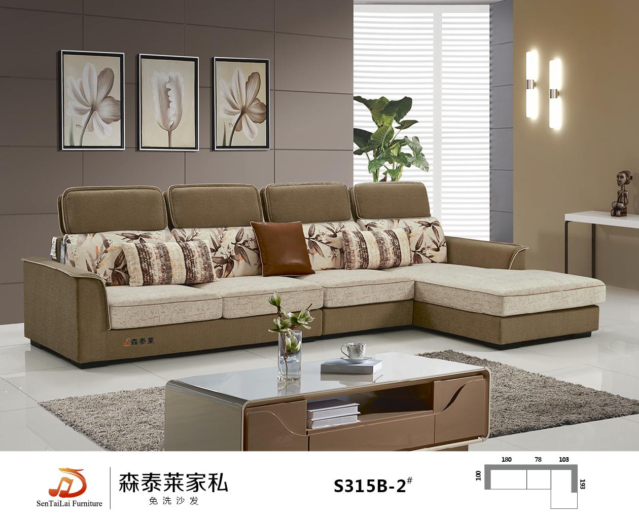 """选对布艺沙发,让寒冬""""家""""倍温暖!"""