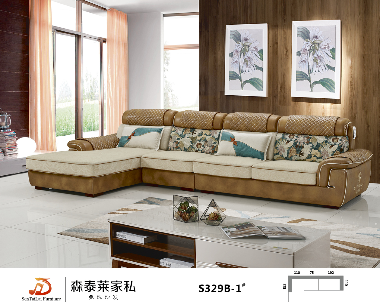新款推荐丨有颜色的布艺沙发,有品味的家!