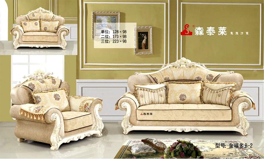 欧式沙发-金福多B1