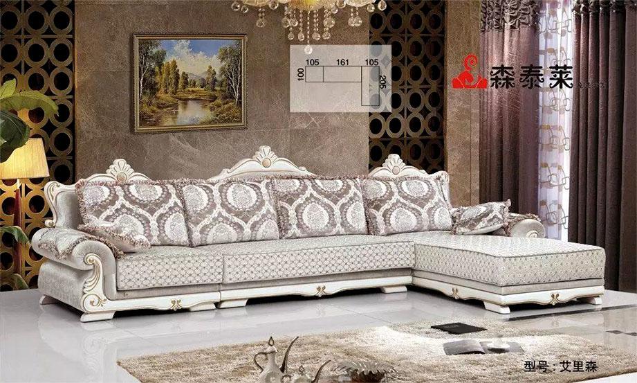 欧式客厅沙发-艾利森