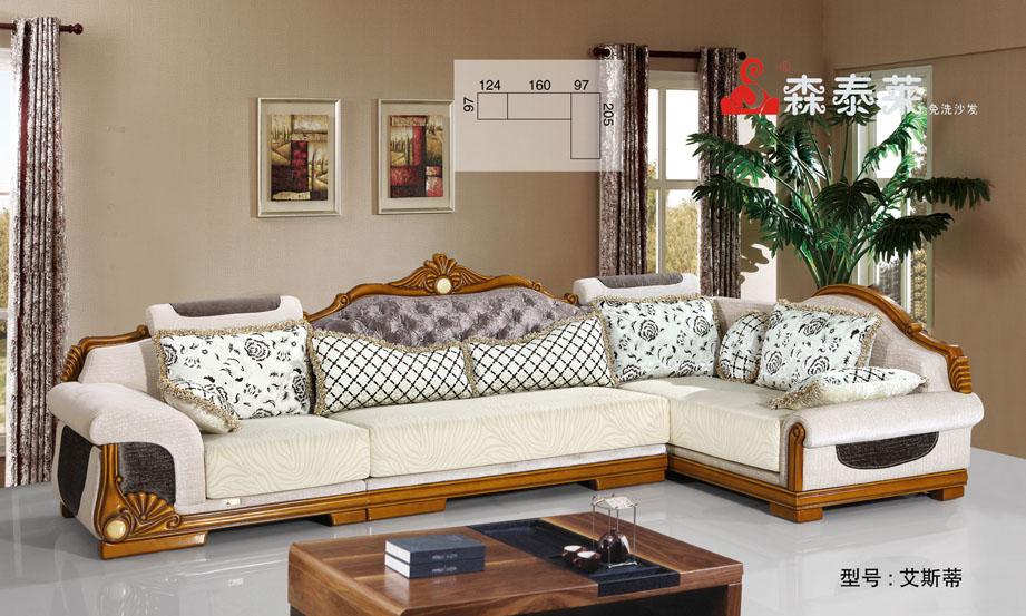欧式客厅沙发-艾斯蒂
