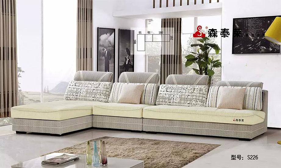 多功能免洗沙发S226