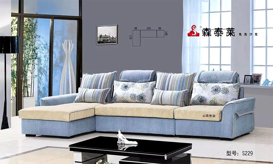 多功能布艺沙发S229