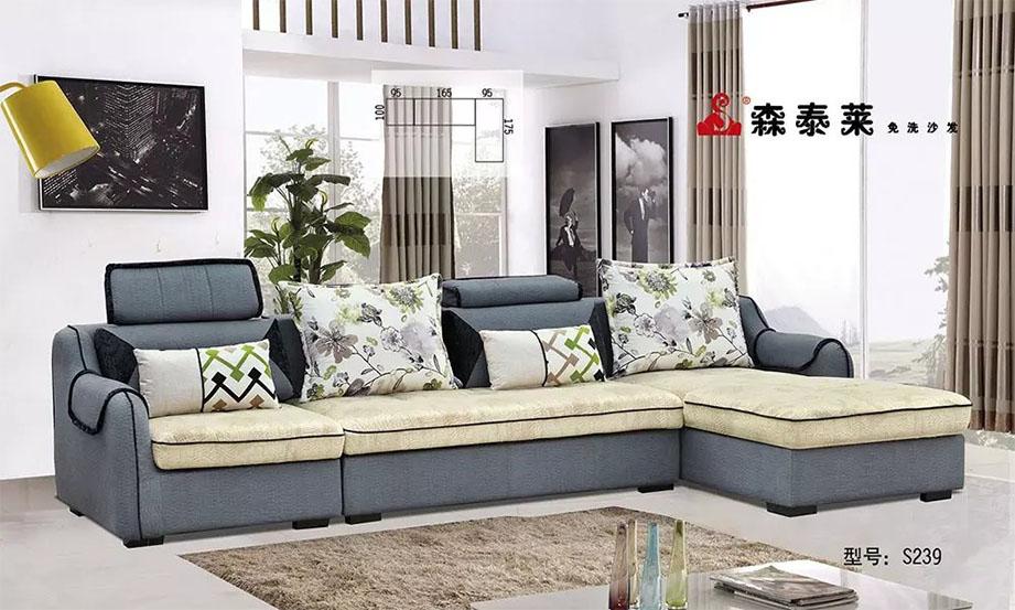 多功能免洗沙发S239