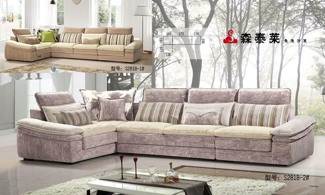 休闲乳胶沙发S281