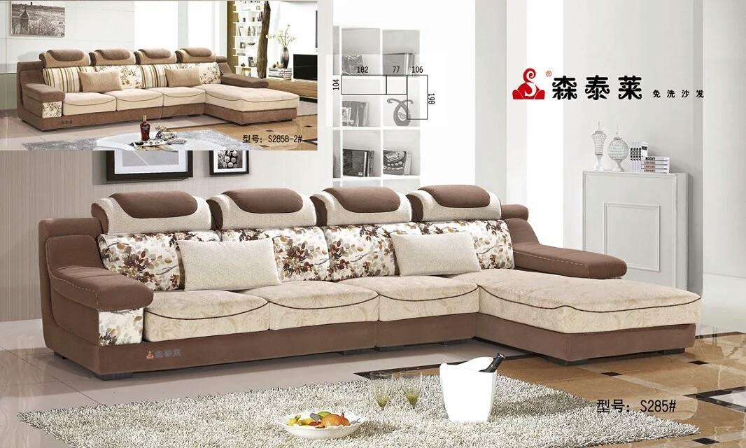 休闲沙发-S285