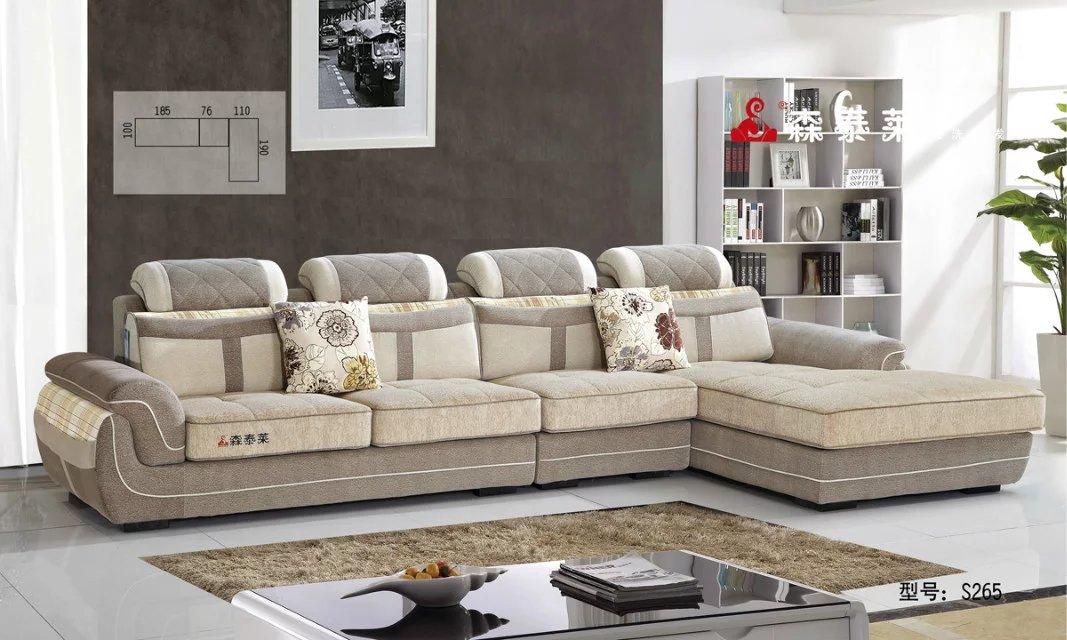 休闲沙发-S265
