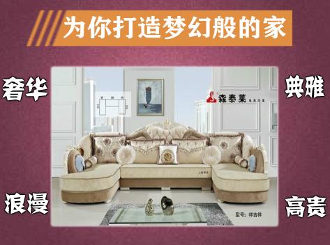 欧式布艺沙发怎么保养?