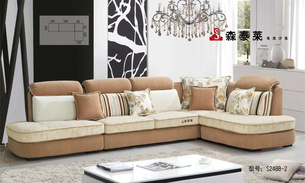 休闲沙发S248