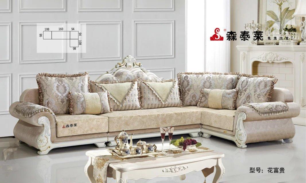 欧式现代布艺沙发-花富贵