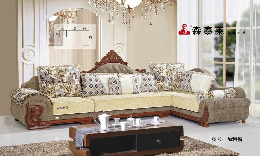 欧式沙发-加利福