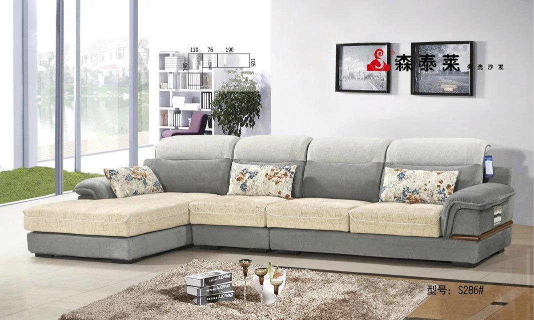 休闲沙发-S286