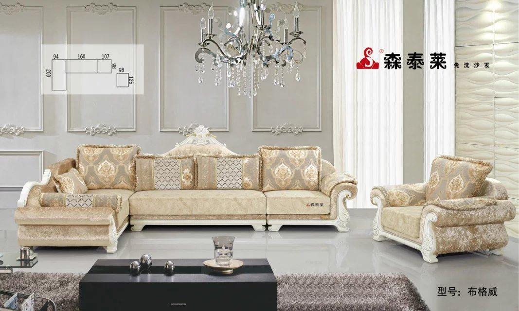 森泰莱-欧式客厅沙发