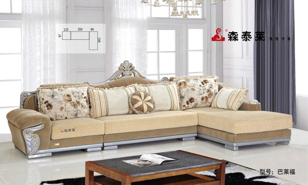 欧式沙发-巴莱福