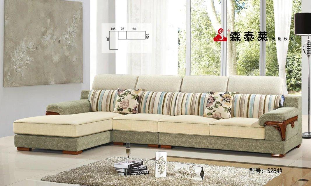 休闲沙发-284