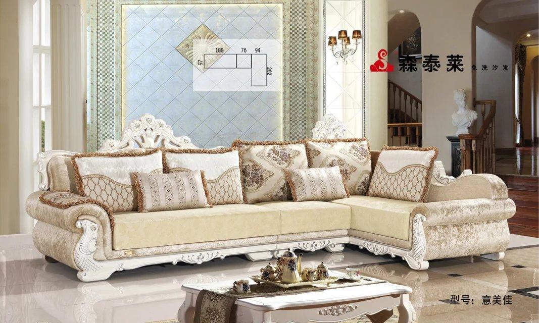 成都森泰莱免洗布艺沙发有限公司16年专注免洗沙发的