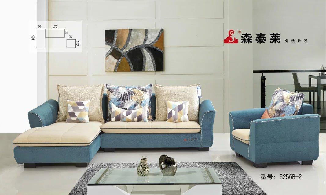 休闲免洗沙发-256B-2