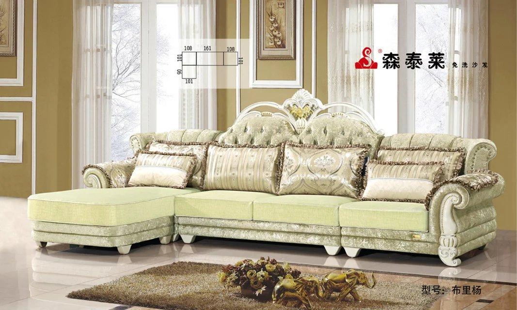 欧式客厅沙发-布里扬