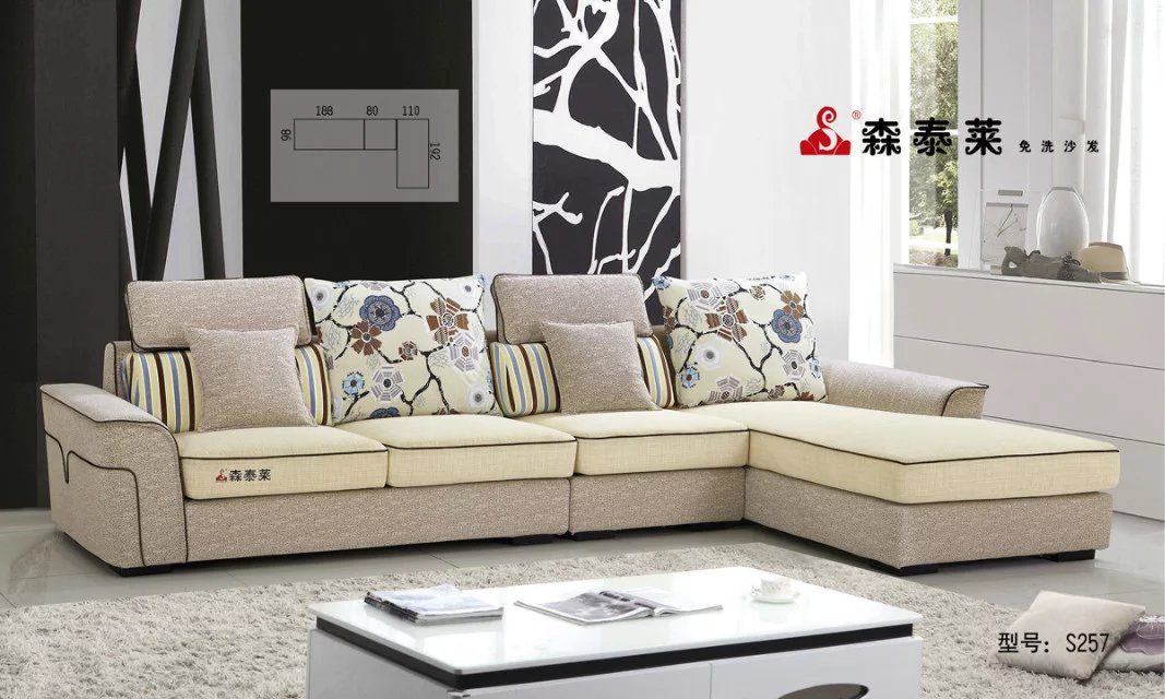 小户型沙发-S257B-1