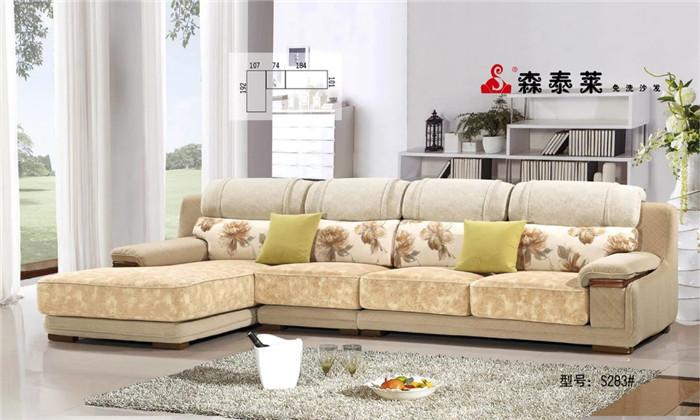 休闲客厅沙发-S283