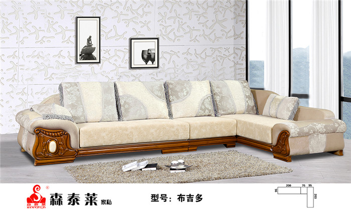 实木沙发-布吉多
