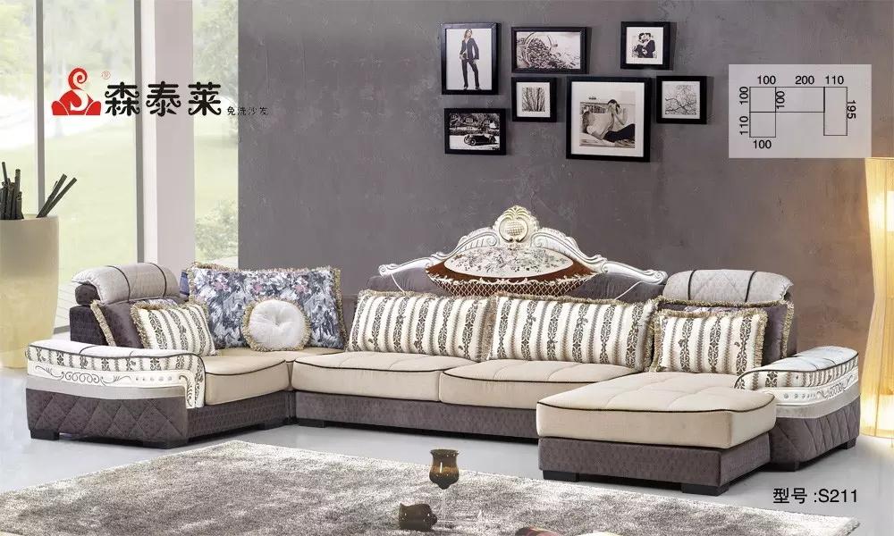 时尚转角沙发-S211
