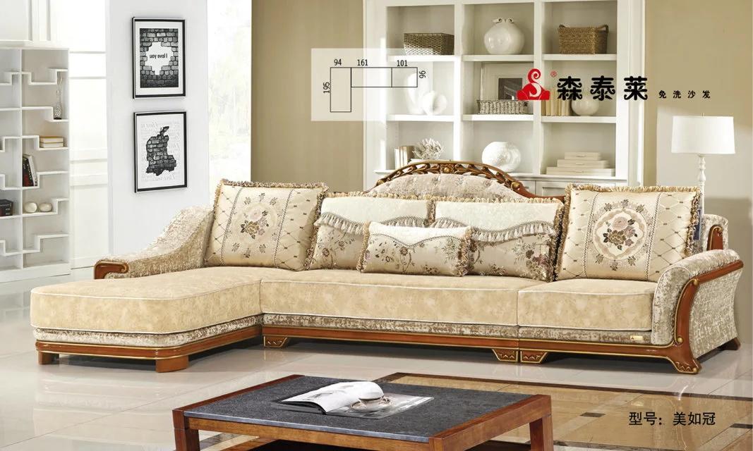 欧式沙发,现代风格布艺沙发