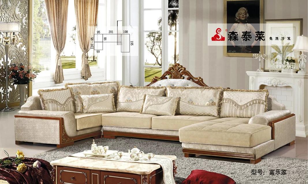 客厅沙发-森泰莱16年专注免洗布艺沙发批发