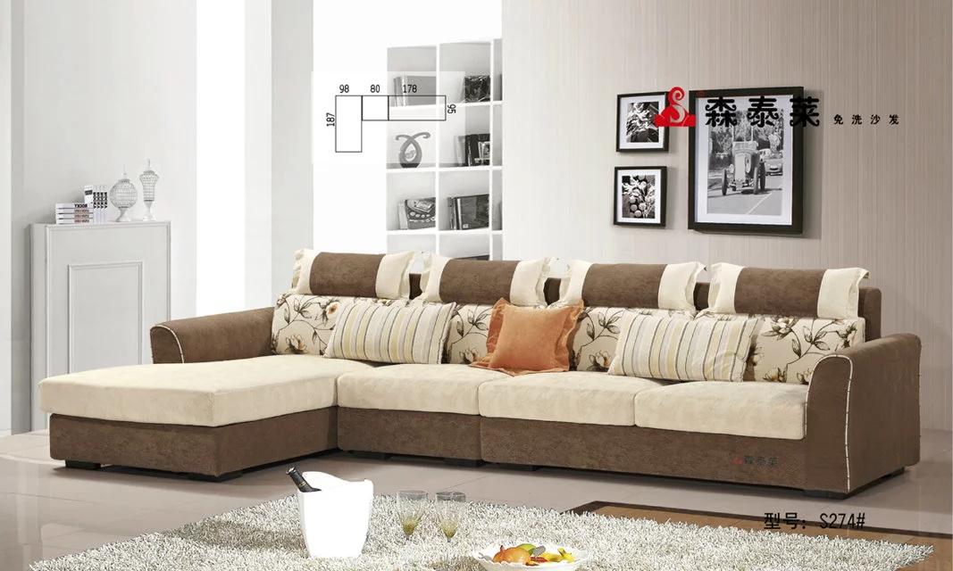乳胶布艺沙发-S274
