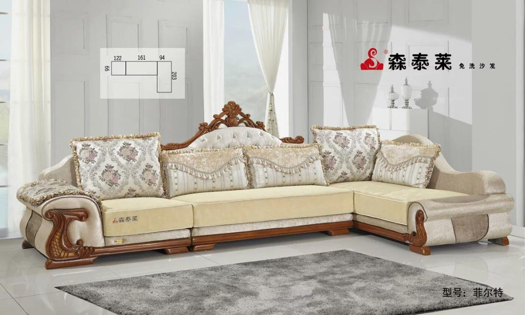 森泰莱欧式布艺沙发