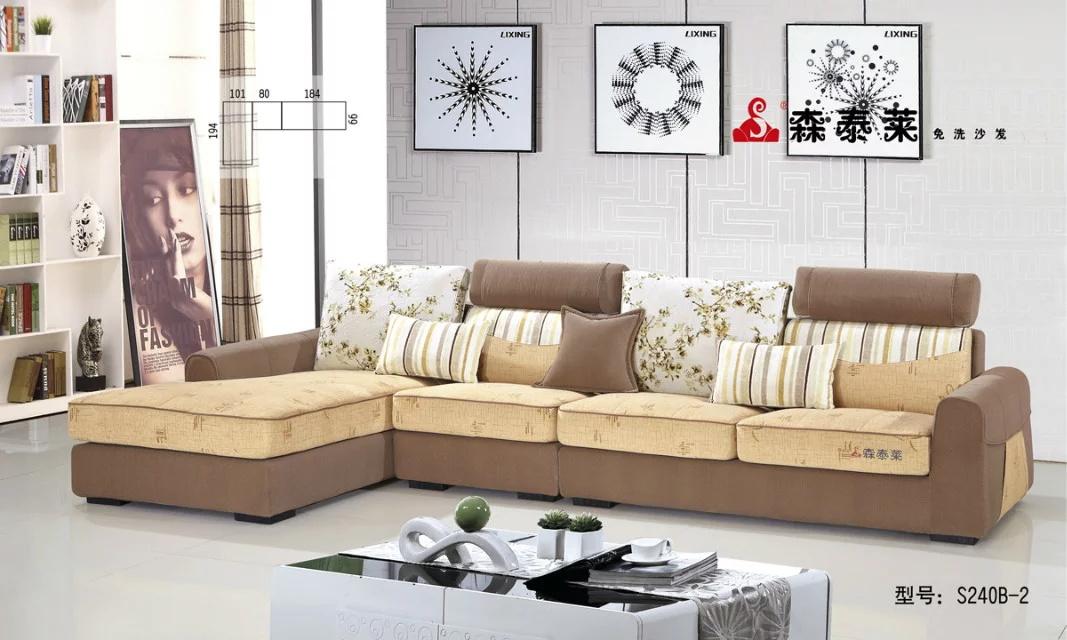 休闲沙发--S240B-2