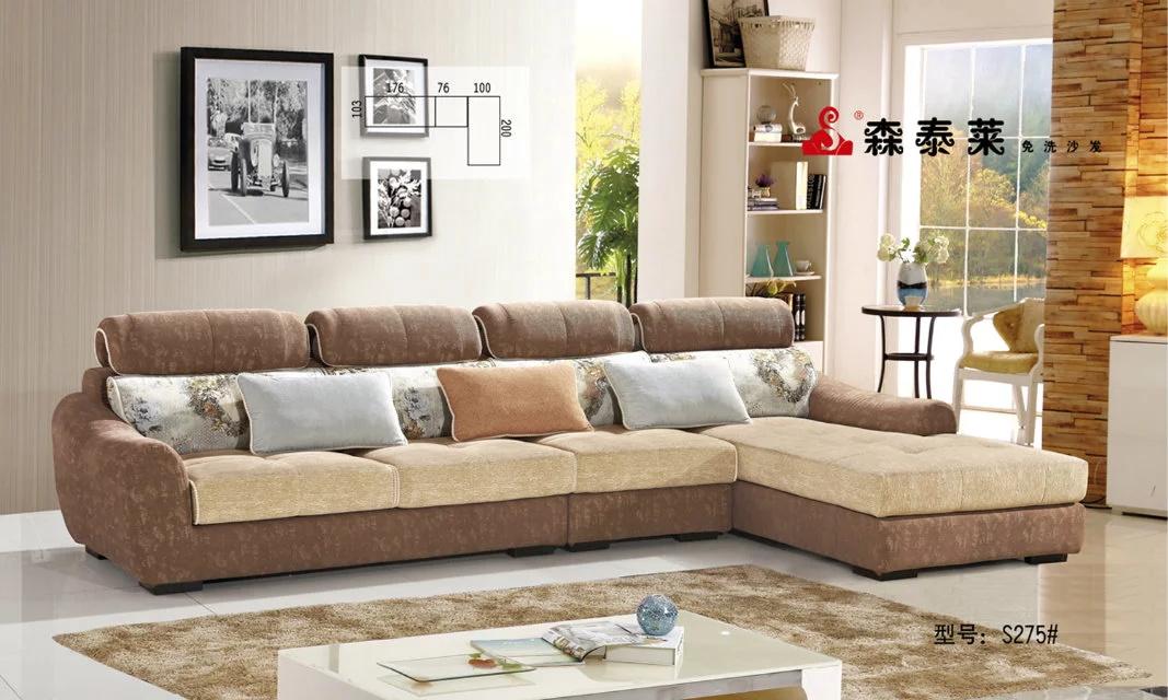 休闲沙发-S275