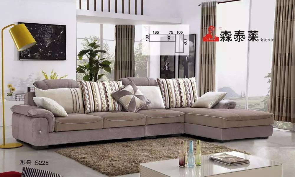 免洗沙发-S225
