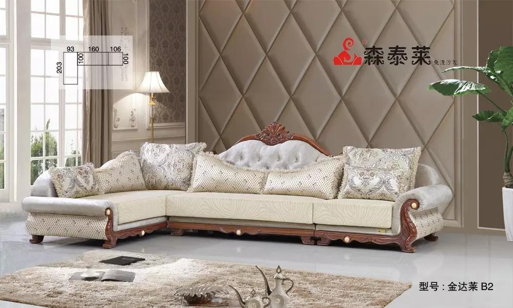 欧式沙发-金达莱B-2