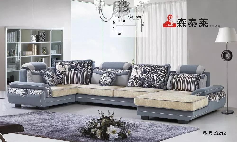客厅沙发-S212