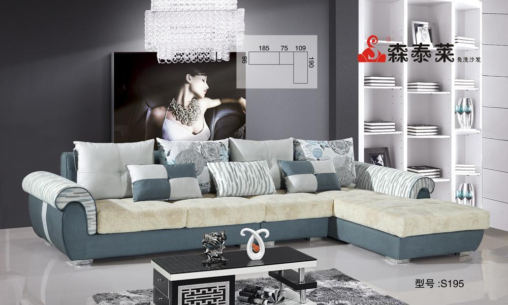休闲沙发-S195
