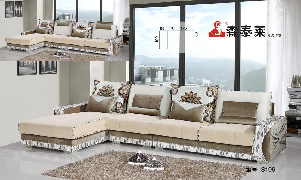 小户型沙发-S196
