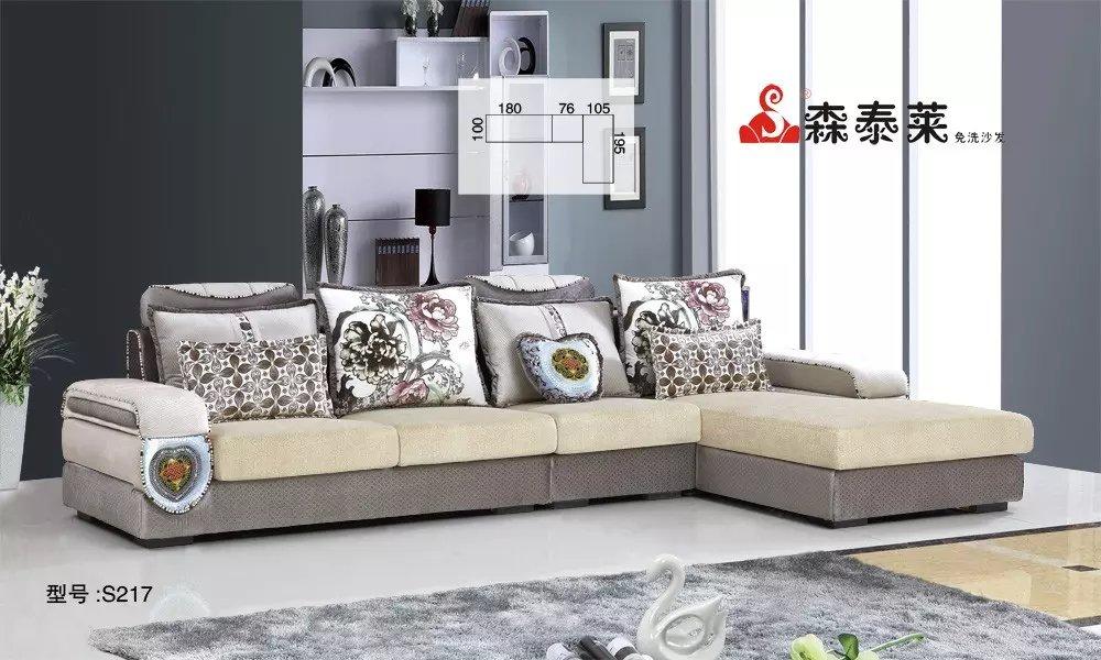 休闲布艺沙发S217