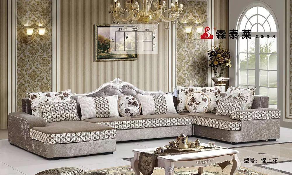 转角沙发-锦上花