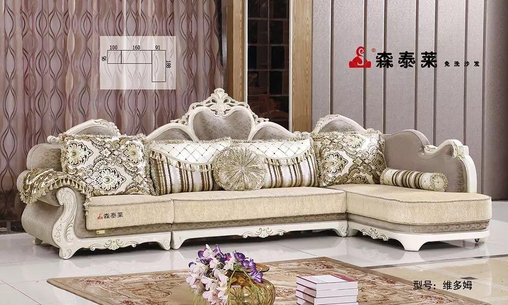 欧式客厅沙发-维多姆