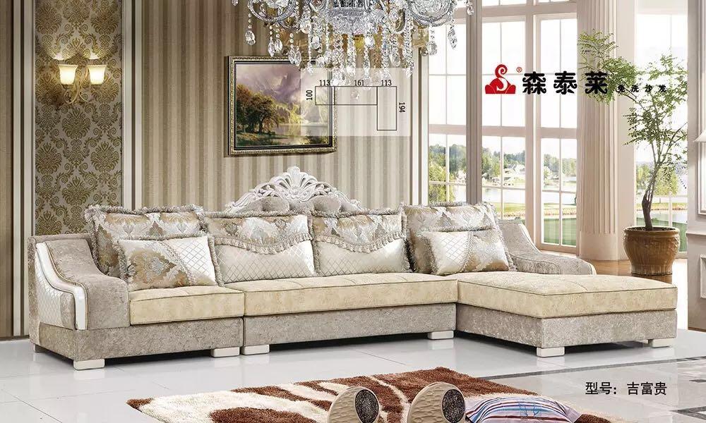 欧式沙发-吉富贵
