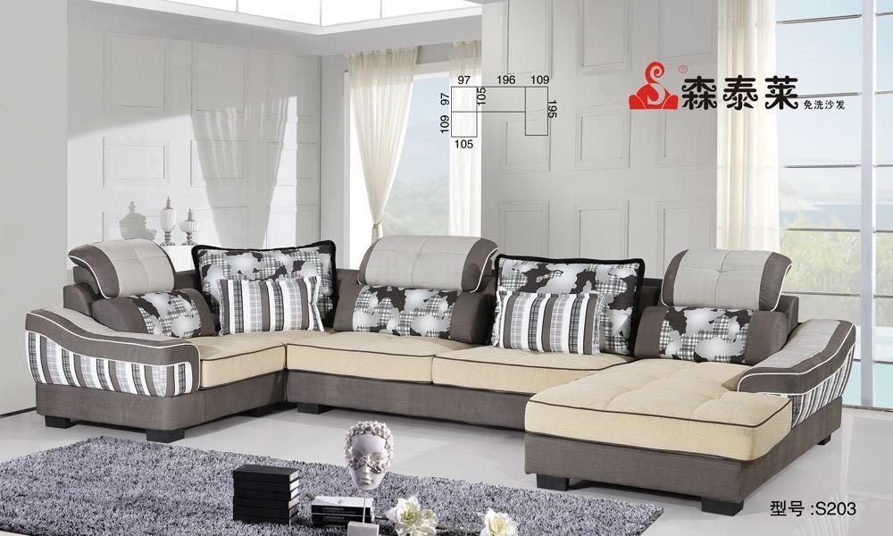 时尚休闲布艺沙发怎么选择?图片