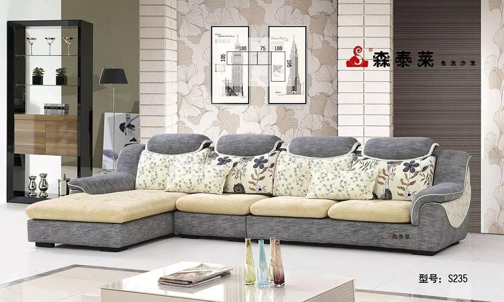 休闲沙发-S235