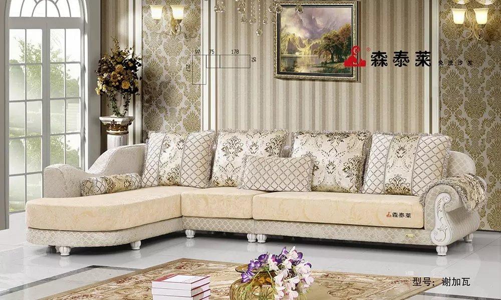 欧式沙发-谢加瓦