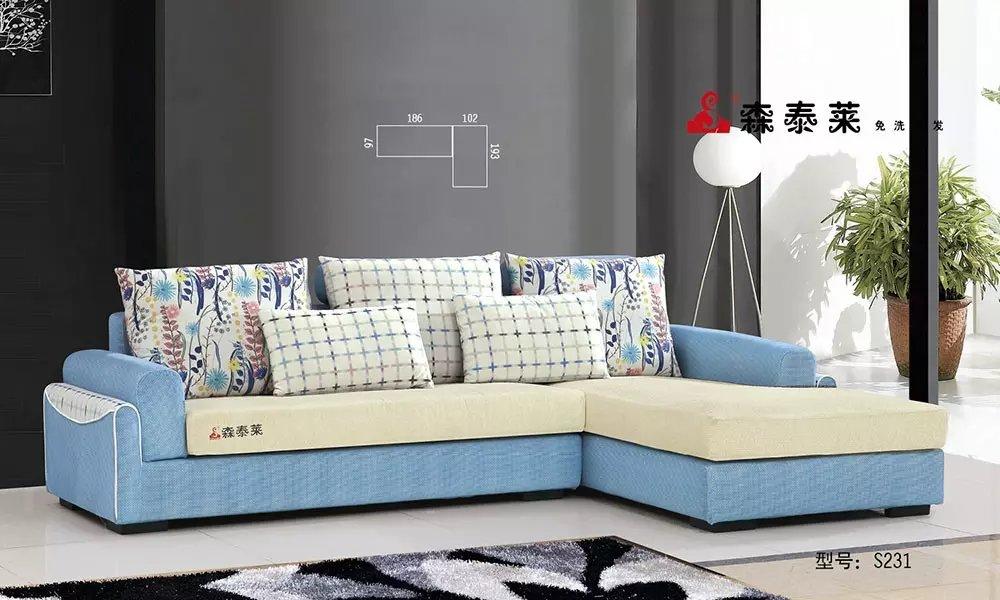 小户型沙发-S231