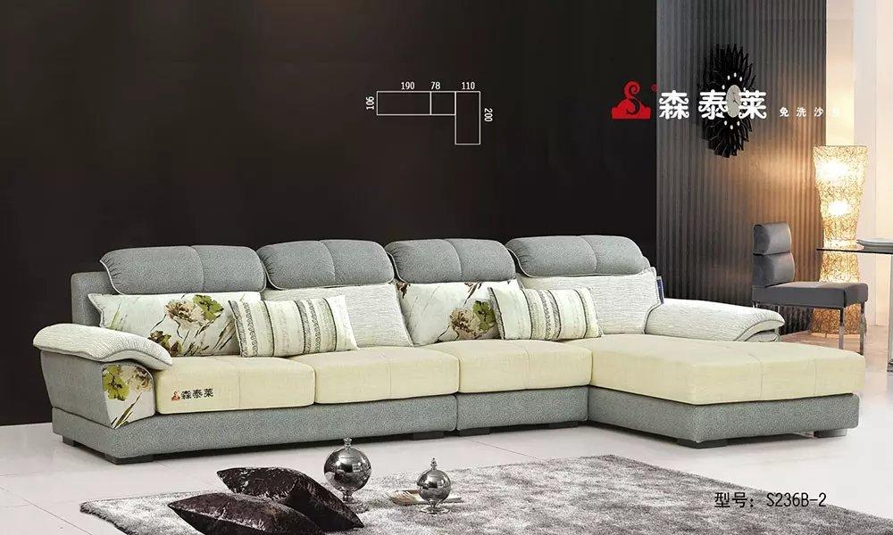 休闲布艺沙发-S236B-2